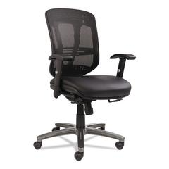 Alera Multifunction Mid-Back Leather/Mesh Chair, Black