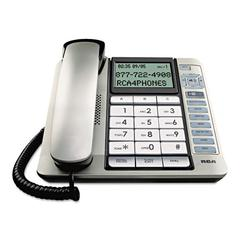RCA 11141BSGA One-Line Corded Phone