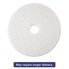 """Super Polish Floor Pad 4100, 13"""" Diameter, White, 5/Carton"""