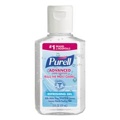 Advanced Instant Hand Sanitizer, 2oz, Squeeze Bottle, 24/Carton