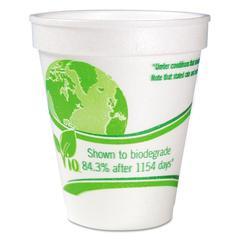 Vio Biodegradable Cups, Foam, 8 oz, White/Green, 1000/Carton