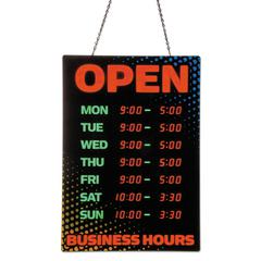 """Programmable Open Sign with Business Hours, 26"""" x 18"""", Red/Green"""