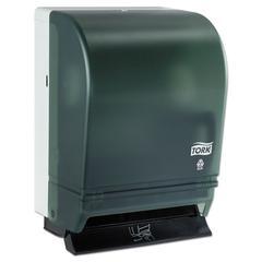 "Hand Towel Roll Dispenser Push Bar, Metal/Plastic, 10.5"" x 8.75"" x 15.75"", Gray"