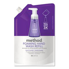 Foaming Hand Wash Refill, French Lavender, 28 oz