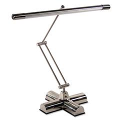 """Ledu Full Spectrum Adjustable Desk Lamp, 21"""" High, Brushed Steel"""