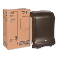 Folded Towel Dispenser, 11 3/4 x 6 1/4 x 18, Smoke