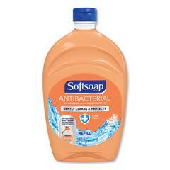 Antibacterial Liquid Hand Soap Refills, Fresh, Orange, 50 oz