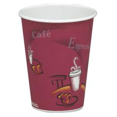 Bistro Design Hot Drink Cups, Paper, 8oz, Maroon, 50/Bag, 20 Bags/Carton