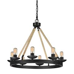 Pearce 8 Light Chandelier In Matte Black