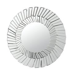 Layered Circles Mirror