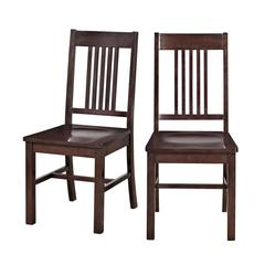 Cappuccino Wood Dining Chairs, Set of 2