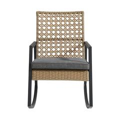 Modern Patio Rattan Rocking Chair - Light Brown/Grey