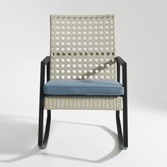 Modern Patio Rattan Rocking Chair - Light Grey/Blue