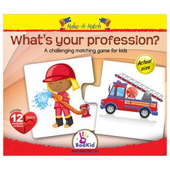 DEXTER EDUCATIONAL TOYS MAKE A MATCH PUZZLES WHATS YOUR PROFESSION