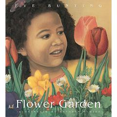 HOUGHTON MIFFLIN FLOWER GARDEN