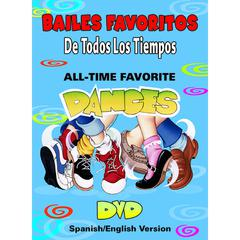 KIMBO EDUCATIONAL ALL TIME FAVORITE DANCES SPANISH DL0504
