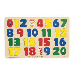 JUMBO SIZE WOOD PUZZLE NUMBERS 0-20