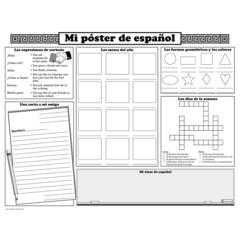 MCDONALD PUBLISHING BASIC SPANISH ACTIVITY POSTERS