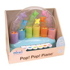 PLAYMONSTER(PATCH) POP POP PIANO