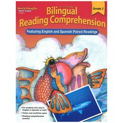 HOUGHTON MIFFLIN HARCOURT BILINGUAL READING COMPREHEN GD 2