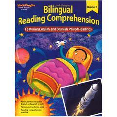 HOUGHTON MIFFLIN HARCOURT BILINGUAL READING COMPREHENSION GR3