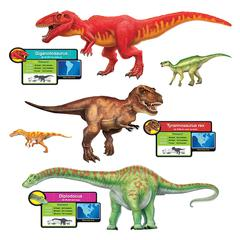DISCOVERING DINOSAURS BB SET