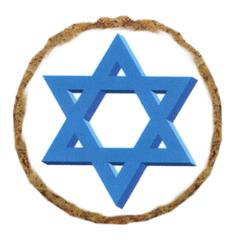 Mirage Pet Products Star of David Dog Treats - 6 Pack