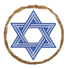 Mirage Pet Products Fancy Star of David Dog Treats - 6 Pack