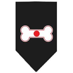 Mirage Pet Products Bone Flag Japan  Screen Print Bandana Black Large