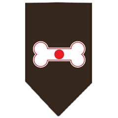 Mirage Pet Products Bone Flag Japan  Screen Print Bandana Cocoa Large