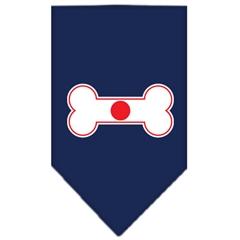 Mirage Pet Products Bone Flag Japan  Screen Print Bandana Navy Blue large