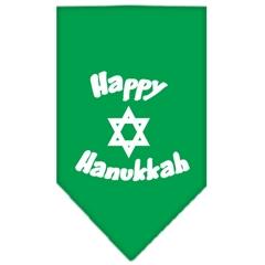 Mirage Pet Products Happy Hanukkah Screen Print Bandana Emerald Green Large