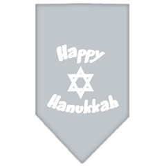 Mirage Pet Products Happy Hanukkah Screen Print Bandana Grey Large