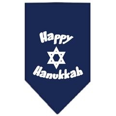 Mirage Pet Products Happy Hanukkah Screen Print Bandana Navy Blue large