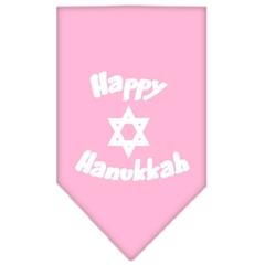 Mirage Pet Products Happy Hanukkah Screen Print Bandana Light Pink Small
