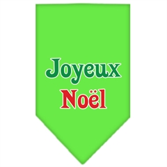 Mirage Pet Products Joyeux Noel Screen Print Bandana Lime Green Small