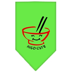 Mirage Pet Products Miso Cute Screen Print Bandana Lime Green Small