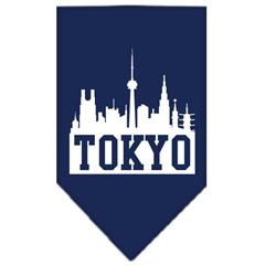 Mirage Pet Products Tokyo Skyline Screen Print Bandana Navy Blue Small
