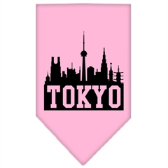 Mirage Pet Products Tokyo Skyline Screen Print Bandana Light Pink Small