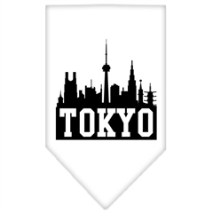 Mirage Pet Products Tokyo Skyline Screen Print Bandana White Small