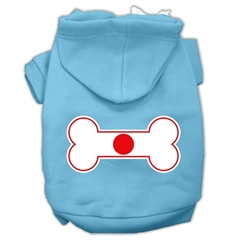 Mirage Pet Products Bone Shaped Japan Flag Screen Print Pet Hoodies Baby Blue XS (8)