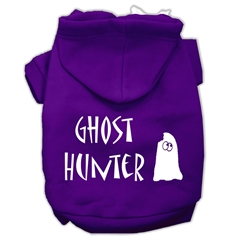 Mirage Pet Products Ghost Hunter Screen Print Pet Hoodies Purple with Black Lettering Med (12)