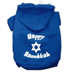 Mirage Pet Products Happy Hanukkah Screen Print Pet Hoodies Blue Size Med (12)