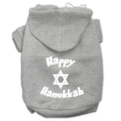 Mirage Pet Products Happy Hanukkah Screen Print Pet Hoodies Grey Size XXL (18)