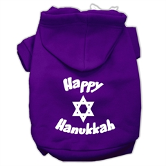 Mirage Pet Products Happy Hanukkah Screen Print Pet Hoodies Purple Size XXXL (20)