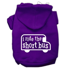 Mirage Pet Products I ride the short bus Screen Print Pet Hoodies Purple Size XS (8)