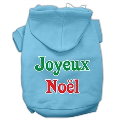 Mirage Pet Products Joyeux Noel Screen Print Pet Hoodies Baby Blue XS (8)