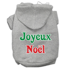 Mirage Pet Products Joyeux Noel Screen Print Pet Hoodies Grey XXL (18)