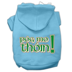 Mirage Pet Products Pog Mo Thoin Screen Print Pet Hoodies Baby Blue Size XXXL (20)