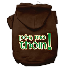 Mirage Pet Products Pog Mo Thoin Screen Print Pet Hoodies Brown Size Lg (14)